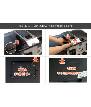 DAO BEMANI FB9 유비트 컨트롤러